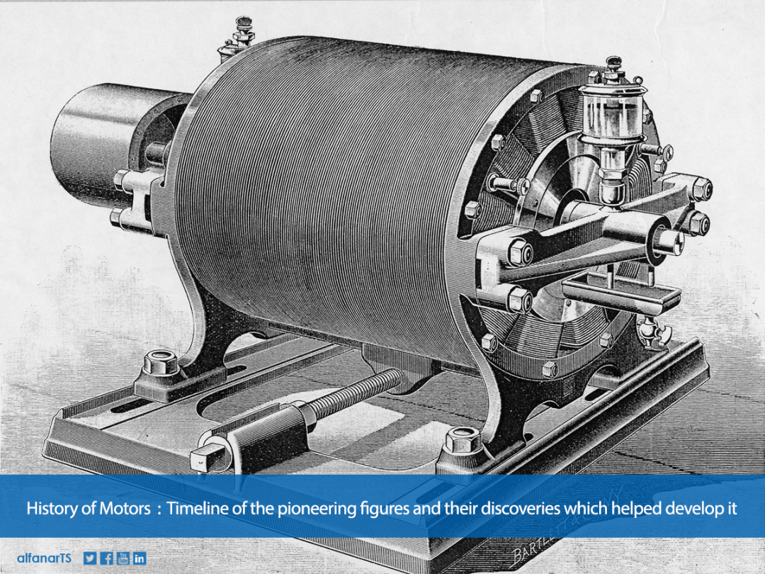 history of motors
